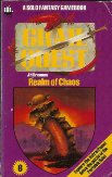 GrailQuest 6 - Realm of Chaos